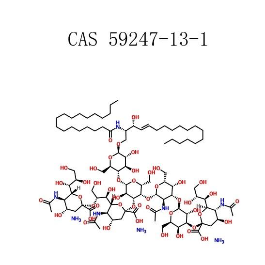 గాంగ్లియోసైడ్ GT1B (59247-13- 1)