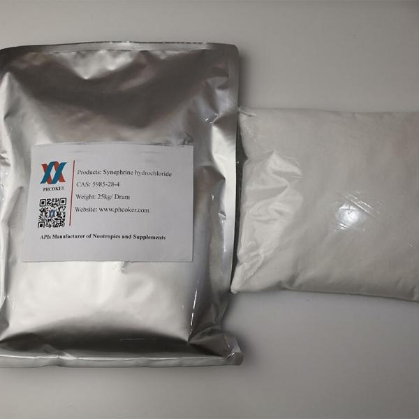 Синефрин гидрохлориди 5985-28-4
