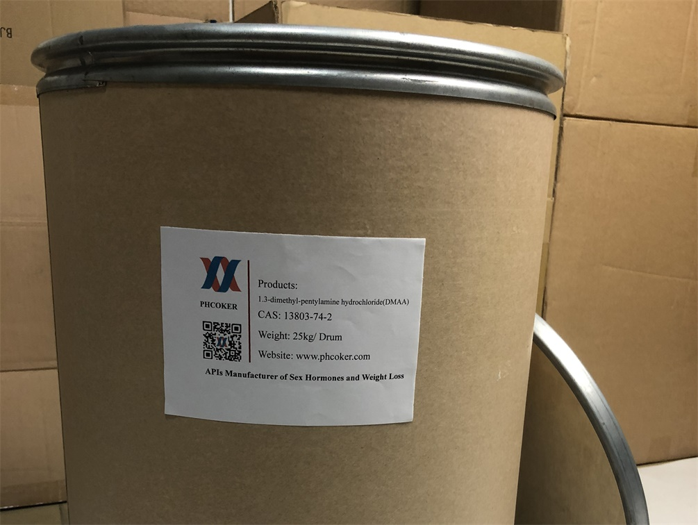 Raw DMAA powder (13803-74-2) Manufacturers - Phcoker Chemical
