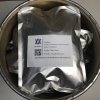 Raw 4-Methyl-2-pentanamine hydrochloride (DMBA) powder (71776-70-0) Manufacturers - Phcoker Chemical