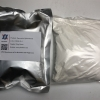 Raw Dapoxetine HCL powder (129938-20-1) Vaiti - Phcoker Chemical