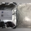 Raw L-Carnitine powder (541-15-1) Mga pabrika - Phcoker Chemical