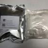 Raw Tadalafil uzuzu (171596-29-5) Nsukka - Phcoker Chemical