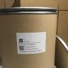 Raw Tianeptine hemisulfate monohydrate powder (1224690-84-9) Manufacturers - Phcoker Chemical