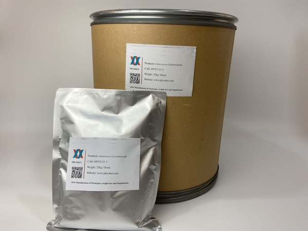 Galantaminhydrobromid 69353-21-5