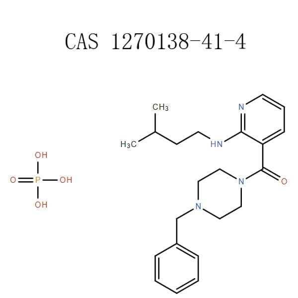 Mafuta a NSI-189 Phosphate (1270138-41-4) Opanga - Phcoker Chemical