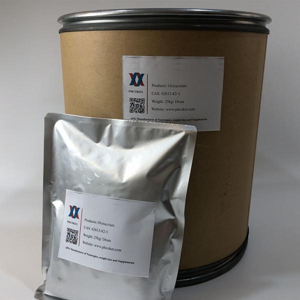 Oxiracetam 62613-82-5