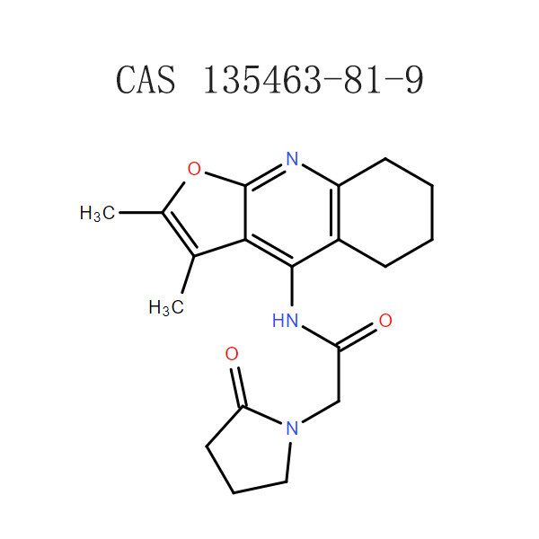 POWDER RAW COLURACETAM (135463-81-9)