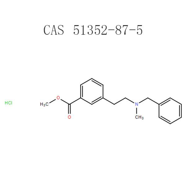 RAW PRL-8-53 ဖုန်မှုန့် (51352-87-5)