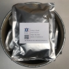 Raw 6-Paradol powder (27113-22-0) Manufacturers - Phcoker Chemical
