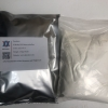 Raw 9-Methyl-9H-beta-carboline powder (2521-07-5) Mga Producer - Phcoker Chemical