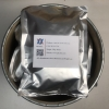 Raw Alpha GPC (Choline Alfoscerate) powder (28319-77-9) Mga Produktor - Phcoker Chemical