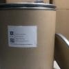 Surowy proszek CRL-40,941 (90212-80-9) Producenci - Phcoker Chemical