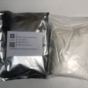 원료 Caffeic acid phenethyl ester powder (104594-70-9) 제조사 - Phcoker Chemical
