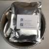 I-Raw Coluracetam powder (135463-81-9) Abakhiqizi - Phcoker Chemical