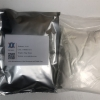 Raw J-147 powder (1146963-51-0) Manufacturers - Phcoker Chemical