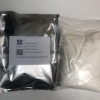 Raw PRL-8-53 powder (51352-87-5) Manufacturers - Phcoker Chemical