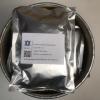 Raw Palmitoylethanolamide (PEA) powder (544-31-0) Manufacturers - Phcoker Chemical