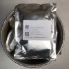 Raw Pikamilone Sodium powder (62936-56-5) Manufacturers - Phcoker Chemical