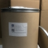 Raw RAD140 ntụ ntụ (1182367-47-0) Nsukka - Phcoker Chemical