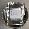 Raw S4powder (401900-40-1) Manufacturers - Phcoker Chemical