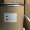 Raw SR9009 powder (1379686-30-2) Manufacturers - Phcoker Chemical