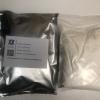 Mpweya wa Sunifiram wakuda (314728-85-3) Opanga - Phcoker Chemical
