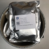 Raw Unifiram powder (272786-64-8) Tagagawa - Phcoker Chemical