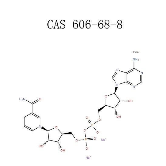 NADH 2Na (606-68-8)
