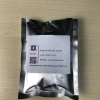 Raw Ganirelix Acetate powder (129311-55-3) Manufacturers - Phcoker Chemical