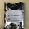 Raw Gonadorelin Acetate powder (34973-08-5) Manufacturers - Phcoker Chemical