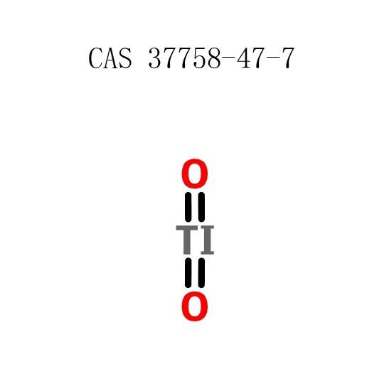 Mimọloro-oṣirisi-iṣawọn awọ-ara (GM1) ọpọlọ ọpọlọ (37758-47-7)