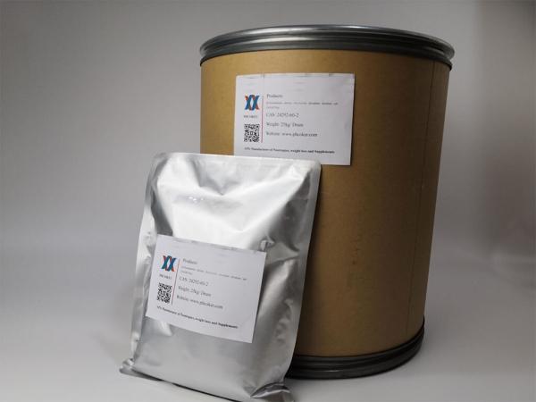 P-nikotinamidadenindinukleotidfosfat-dinatriumsalt 24292-60-2