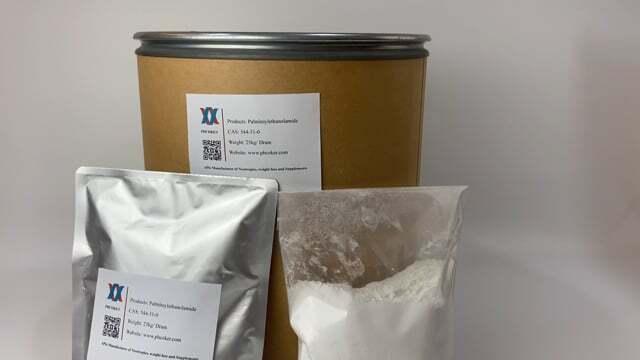 Raw Palmitoylethanolamide powder (544-31-0) Manufacturers - Phcoker