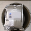 Fabricants d'alpha-lactalbumine (9013-90-5) - Phcoker