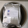 Dihydromyricetin (DHM) (27200-12-0) Manufacturers - Phcoker Chemical
