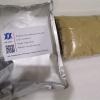 Glucorafhanin 30% (21414-41-5) İstehsalçılar - Phcoker Chemical