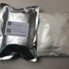 Glutatione hautsa (70-18-8) Fabrikatzaileak - Phcoker Chemical
