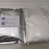 Истеҳсолкунандагони иммуноглобулин G (IgG) -ро харидорӣ кунед - Phcoker Chemical