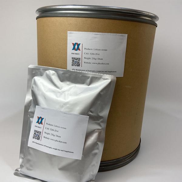 Ang Lithium orotate 5266-20-6