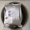 Ang Lithium orotate (5266-20-6) Mga Pabrika - Phcoker Chemical