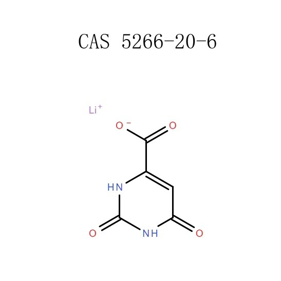 Lithium orotate (5266-20-6) Producenter - Phcoker Chemical