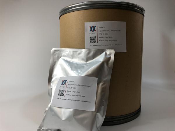 Meclofenoxate (Centrophenoxine) 51-68-3