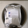 Meclofenoxate (Centrophenoxine) (51-68-3) Manufacturers - Phcoker