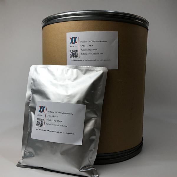 Н-олеоилетаноламин 111-58-0