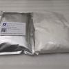 Fabricantes de Oleoylethanolamide (OEA) (111-58-0) - Phcoker