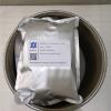 Oleoylethanolamid (OEA) (111-58-0) Výrobci - Phcoker