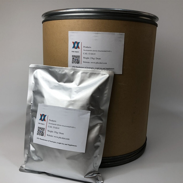 Нікотинамід-аденінунунуклеотид (НАД +) 53-84-9