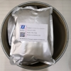 Nicotinamide riboside คลอไรด์ (NR-CL) (23111-00-4) - Phcoker