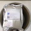 Fosfatydyloseryna (DHM) (51446-62-9) Producenci - Phcoker